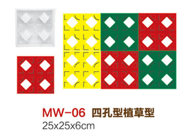 China Custom Concrete Paver Molds Cement Paver Molds For Making Grass - Planting Bricks supplier